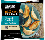 Potstickers - Designed To Be Microwaved