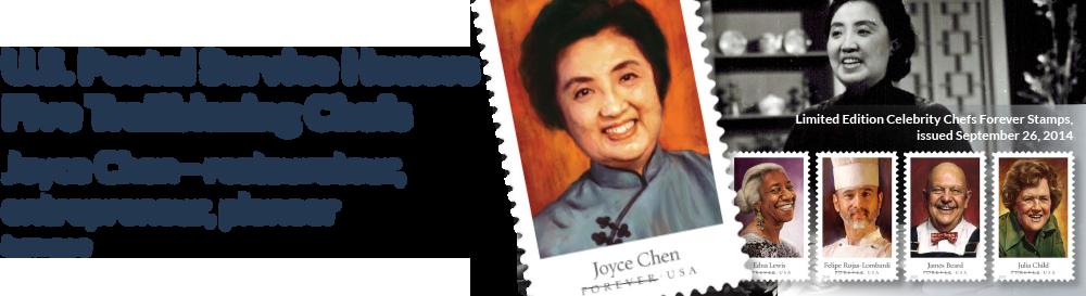 Postal Service Honors Joyce Chenrsquos Legacy
