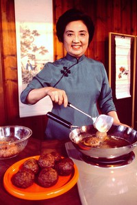 WGBH Open Vault Joyce Chen Episodes