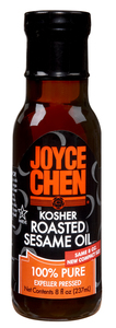 Joyce Chen Products in Compact Bottles Same Content