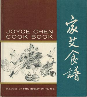 Chinese Utensils Chapter in Joyce Chen Cooks