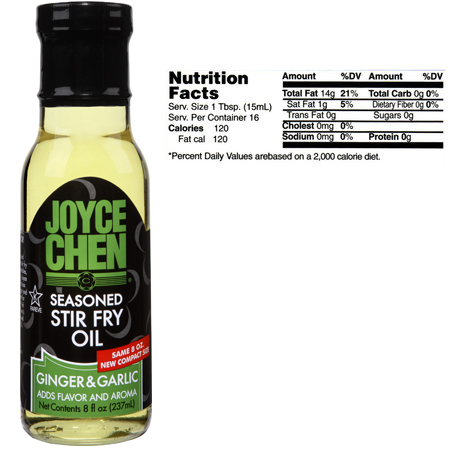 Joyce Chen Savory Ginger/Garlic Stir Fry Oil - Kosher Parve