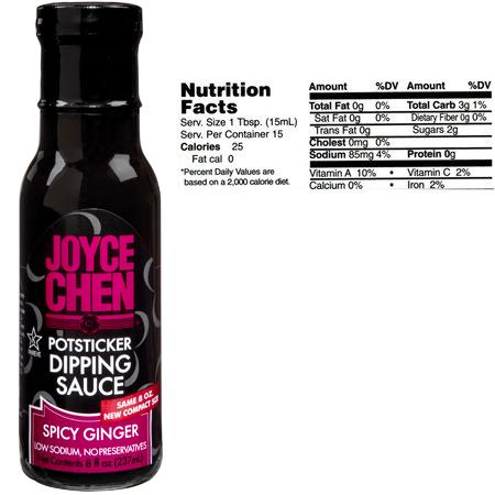 Joyce Chen Spicy Potsticker Dipping Sauce - Kosher Parve