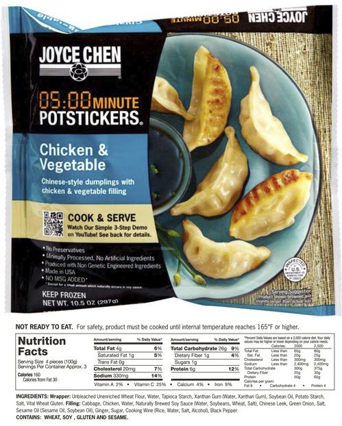 Microwaveable Chicken Vegetable Potstickers