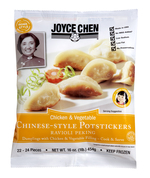 Potstickers low in sodium and fat
