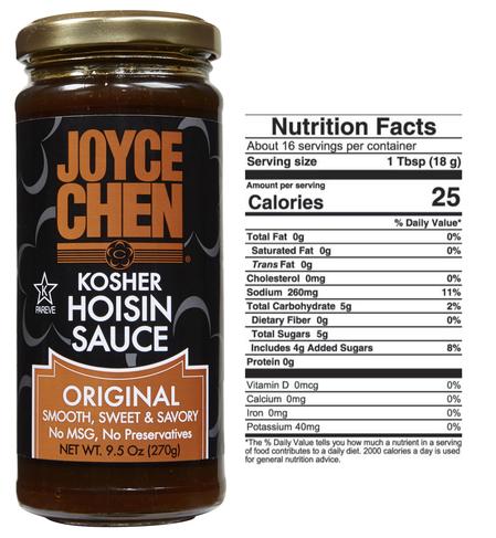 Hoisin by Joyce Chen All Natural non GMO beans