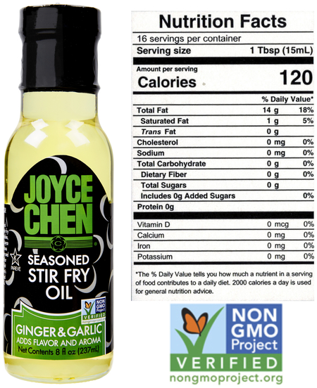 Kosher Parve Ginger Garlic Stir Fry Oil