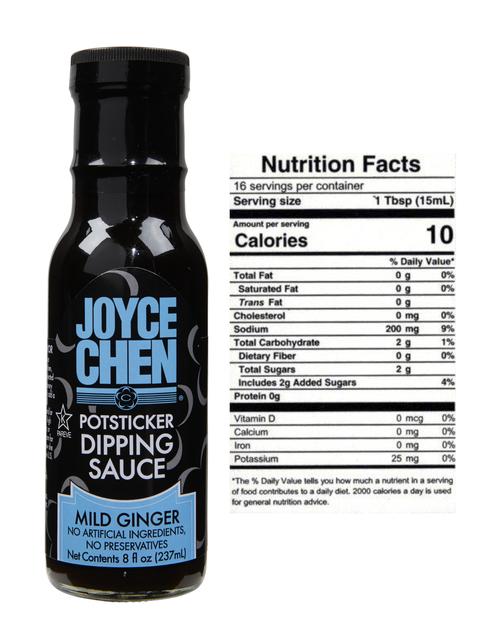 Joyce Chen Mild Potsticker Dipping Sauce
