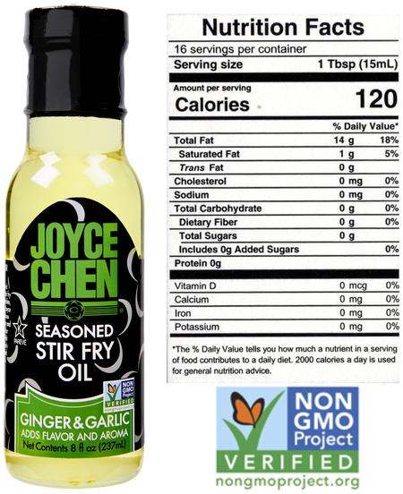 Joyce Chen Seasoned Ginger Garlic Stir Fry Oil