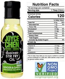 Joyce Chen Savory GingerGarlic Stir Fry Oil